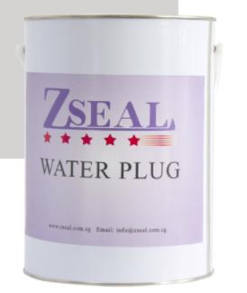 ZSEAL WATER PLUG